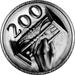 Нажмите на изображение для увеличения Название: timemedal-200.png Просмотров: 1697 Размер:8.2 Кб ID:31827