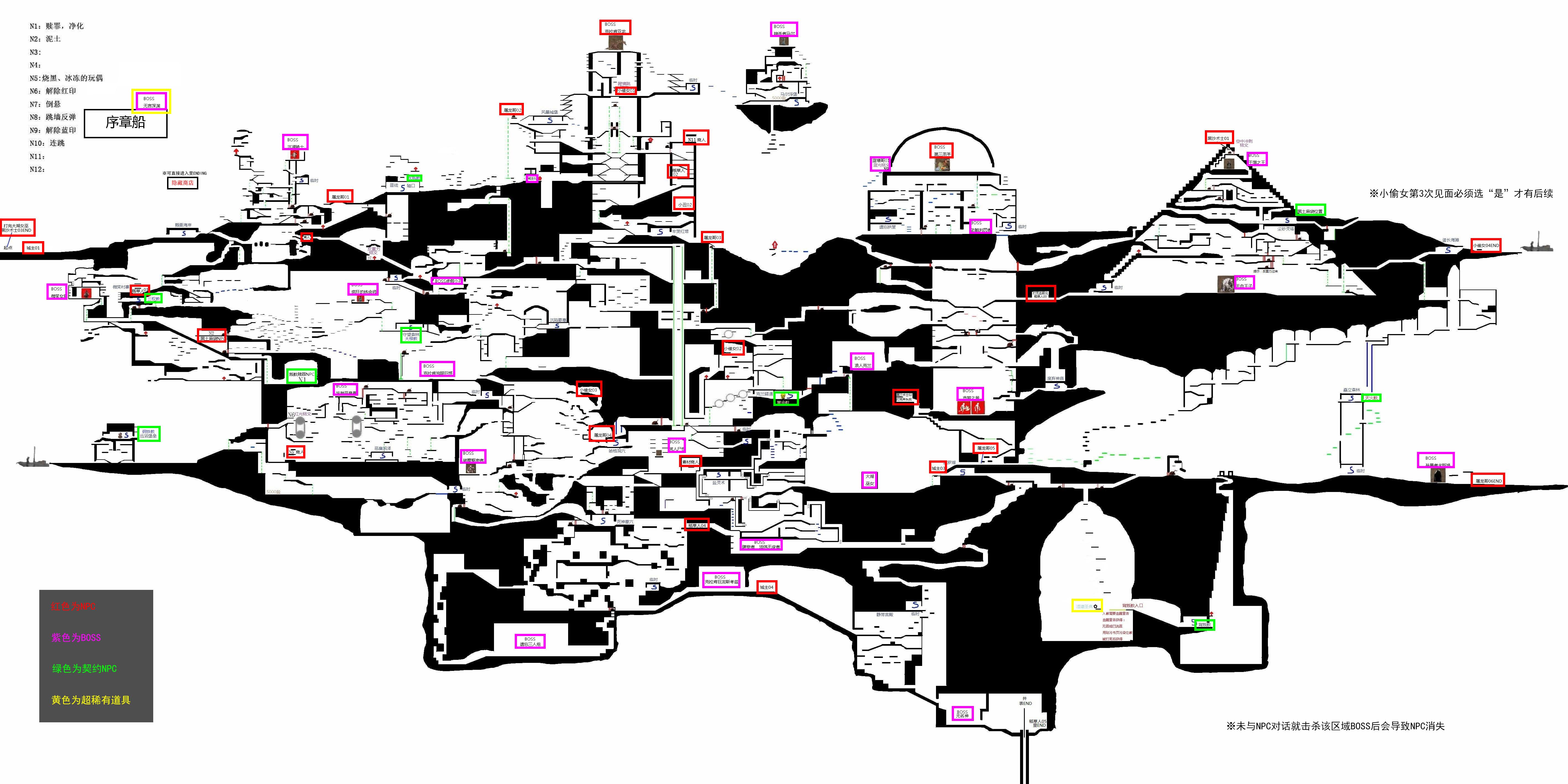 ソルト アンド サンクチュアリ マップ