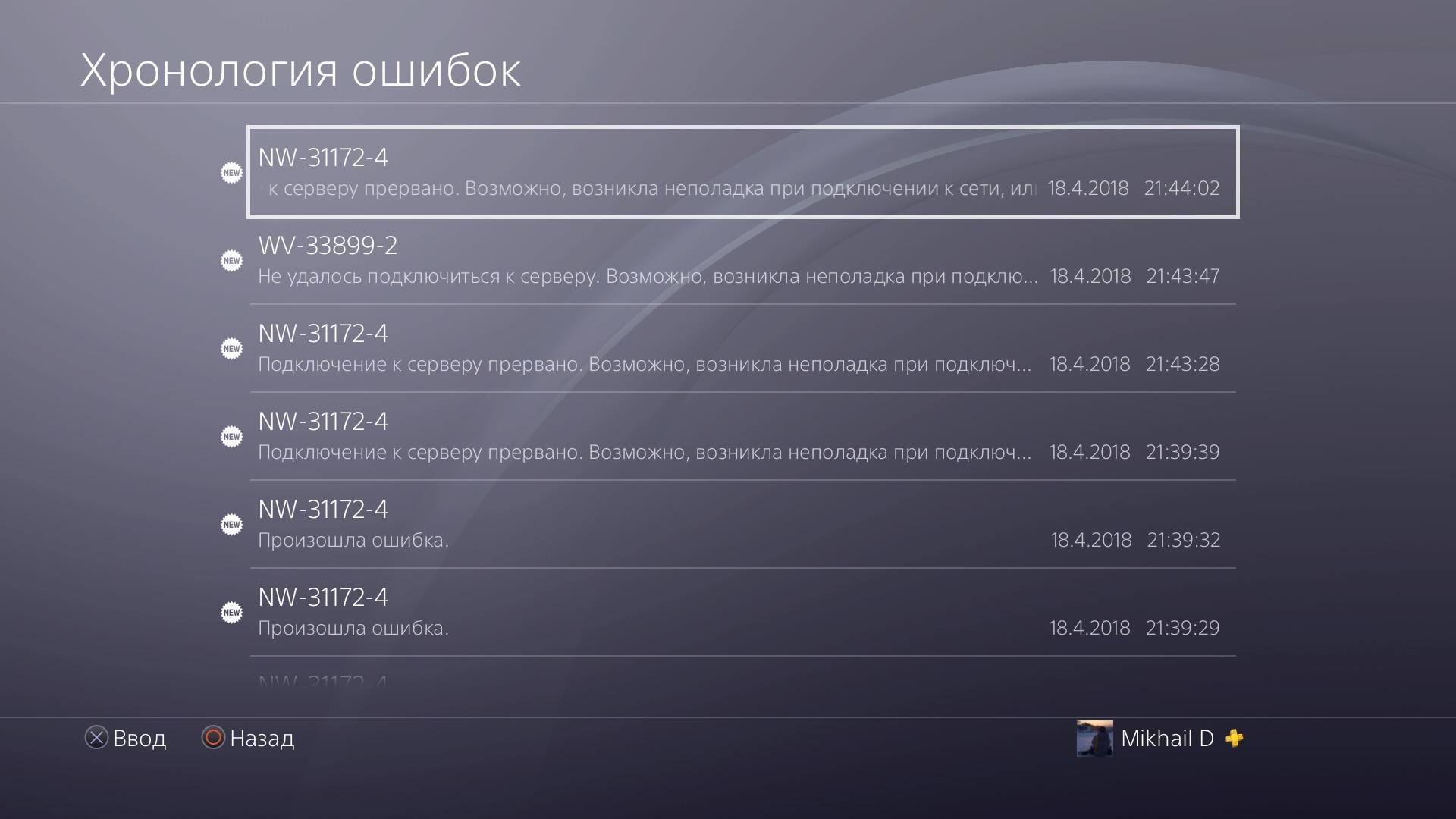 farming simulator 2017 не удалось подключиться к серверу