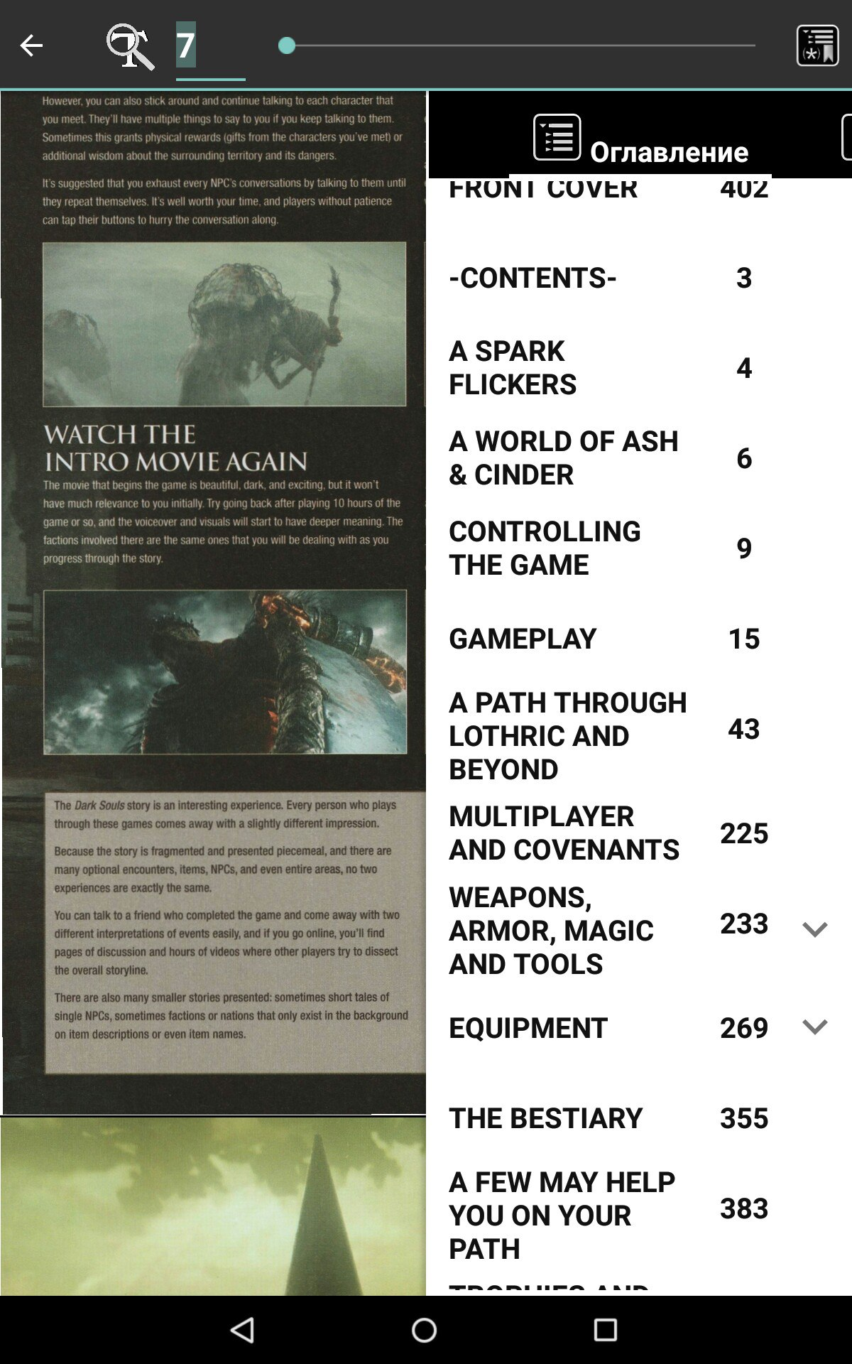 Witcher 3 Prima Guide Pdf