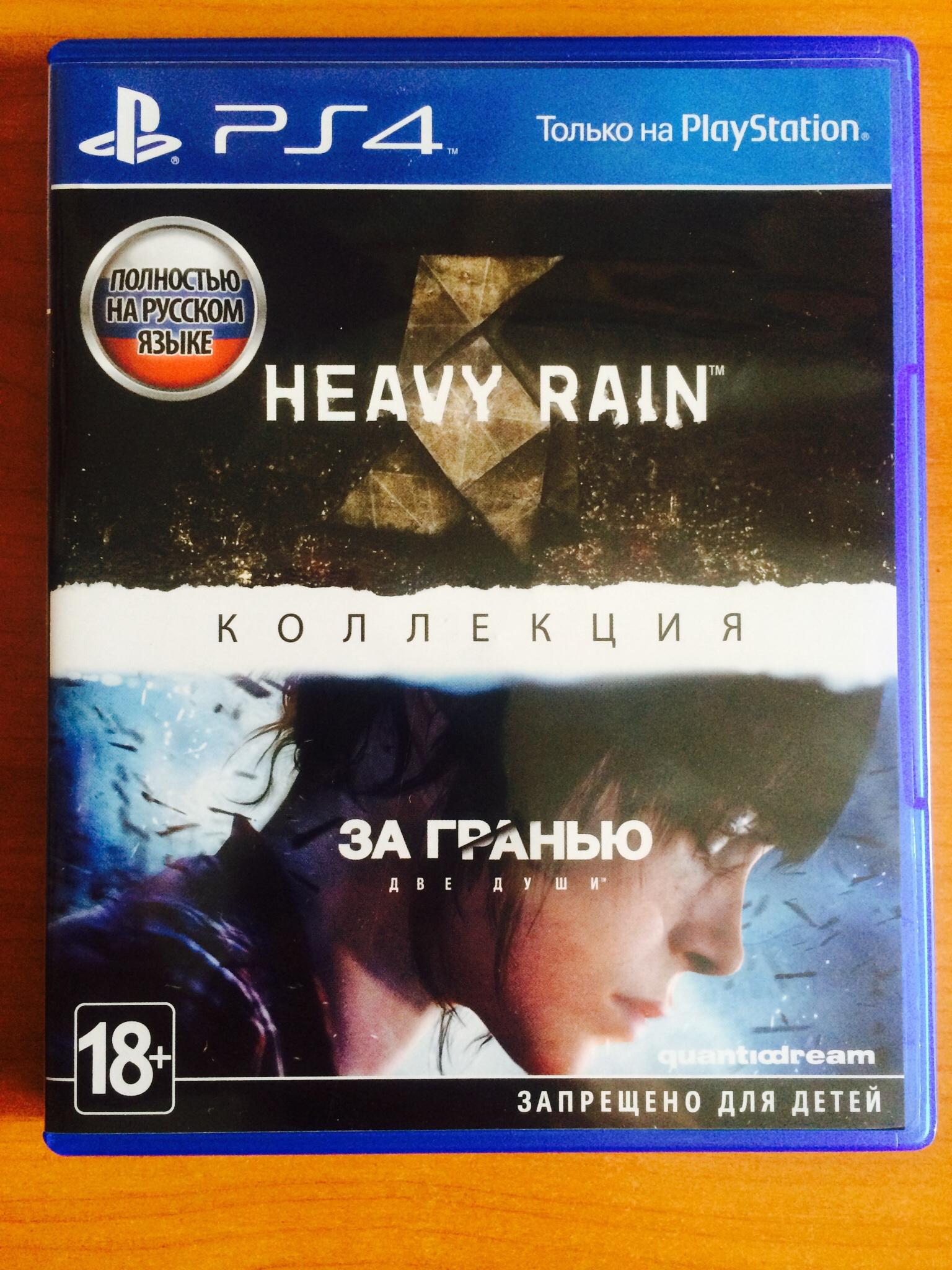 http://www.stratege.ru/forums/files/gallery/1/8fb/495/d1e746a707b4f3f464ed40b51f7f79b2.jpg