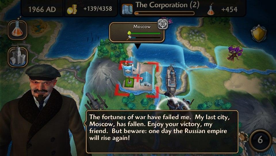 Civilization 2 Revolution скачать торрент - фото 11