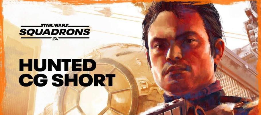 Вышла кинематографическая короткометражка Hunted, приуроченная к скорому  выходу Star Wars: Squadron PS4 | Stratege
