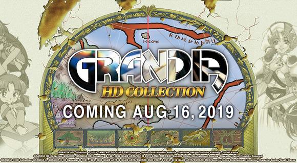 Стала известна дата выхода сборника Grandia HD Collection