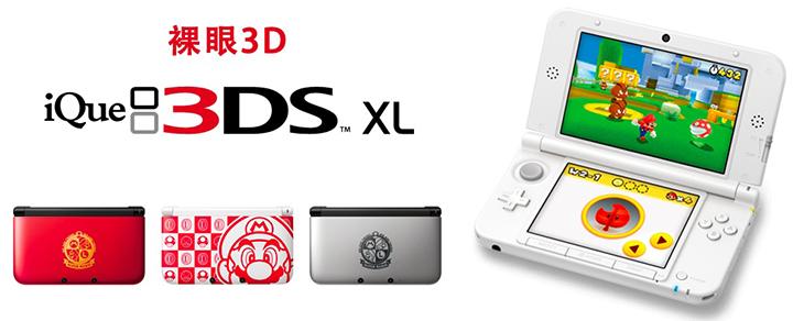 Nintendo разрабатывает консоль для развивающихся стран Ique