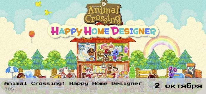 AnimalCrossing.jpg